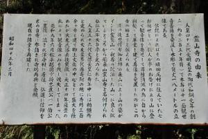 161113-003
