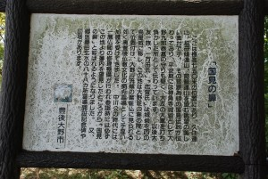 181014-25